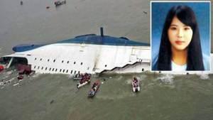 Nữ tiếp viên Park Ji-young (22 t) hy sinh khi trợ giúp nhiều người muốn thoát khỏi con tàu đắm Sewol, phần lớn trong số này là trẻ em.