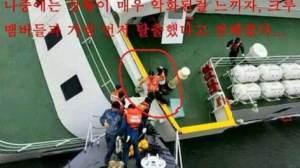 Người mang aó phao trong vòng đỏ dường như là thuyền trưởng chiếc tàu bị đắm Sewol. Lee Joon Seok (60) cùng sáu thủy thủ đoàn khác là một trong những người rời khỏi tàu đầu tiên. Foto: twitter.com_MyMindTalks