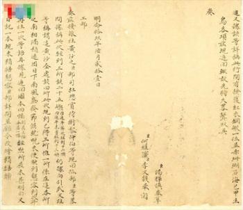 Châu bản ngày 2 tháng 4 nhuận năm Minh Mệnh thứ 19 (1838) do Bộ Công trình tấu về việc xem thời tiết để xuất phát đi khảo sát Hoàng Sa của hải đội hai tỉnh Quảng Ngãi và Bình Định.