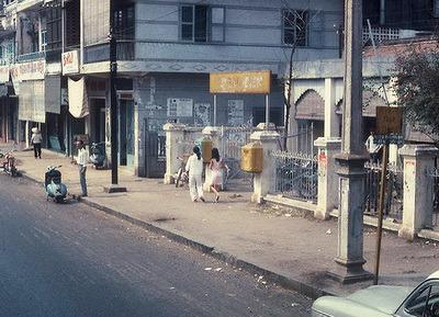 Bưu điện Tân Định ngày xưa